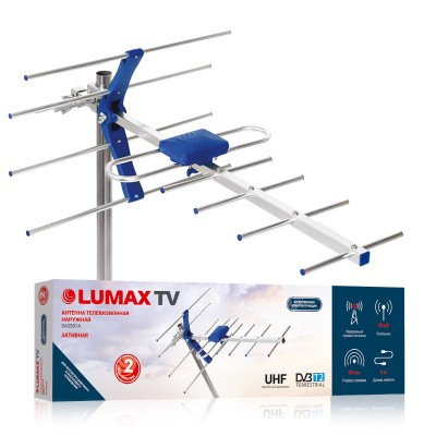 Антенна Lumax эфирная внешняя DVB-T2 DA2501A