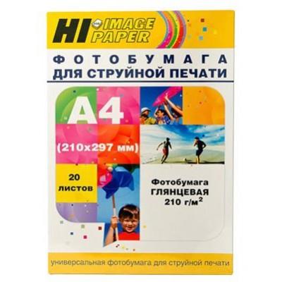 Фотобумага Hi-Image 210-A4-20 глянцевая