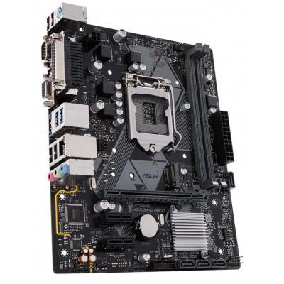 """Мат. плата Asus Socket 1151 LGA """"PRIME H310M-D R2.0"""""""