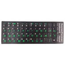 Наклейки на клавиатуру Русские (черные) зеленый