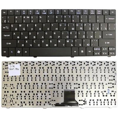 Клавиатура для Acer Aspire One 721, 722, 751 черная
