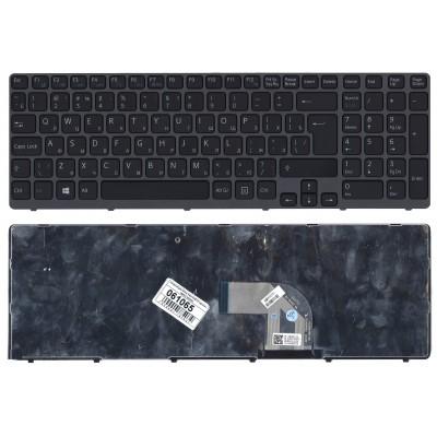 Клавиатура для Sony SVE15 черная с серой рамкой