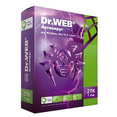 ПО Антивирус Dr.Web Антивирус PRO для Windows, BOX, на 12 месяцев, на 2 ПК (AHW-A-12M-2A2)