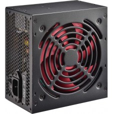 Блок питания 700W Xilence XP700R7 Redwing series