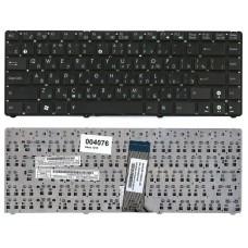 Клавиатура для Asus EeePC 1201 1215 1215B U20 UL20 черная без рамки