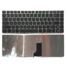 Клавиатура для Asus K42, K43, U36 с серебристой рамкой