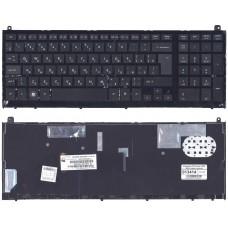 Клавиатура для HP Probook 4520 4520s 4525 4525s черная c рамкой