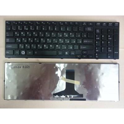 Клавиатура для Toshiba Satellite A660 A665 Qosmio X770 X775 Series. Черная, глянцевая.