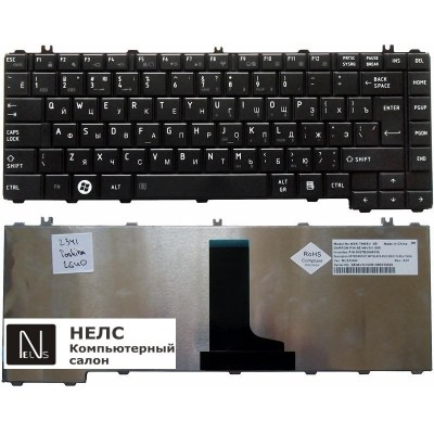 Клавиатура для Toshiba Satellite C600, L600, L630, L640, С640  черная